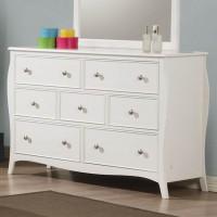 Dominique White Dresser