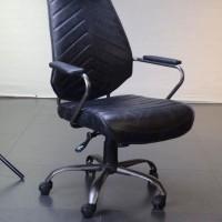 Antique Black Office Chair