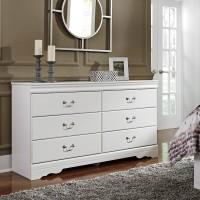 Anarasia White Dresser